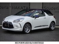 2015 CITROEN DS3 CHIC