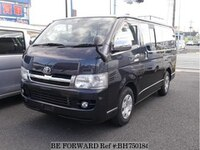 2007 TOYOTA HIACE VAN 2.0 SUPER GL LONG
