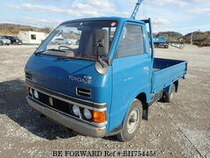 Used 1985 TOYOTA TOYOACE BH754458 for Sale for Sale