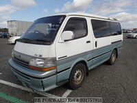1990 TOYOTA HIACE WAGON SUPER CUSTOM