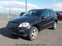 2007 MERCEDES-BENZ M-CLASS ML350 4M LUXURY PACKAGE