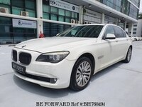 2012 BMW 7 SERIES SKF789X