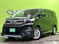 2015 TOYOTA VELLFIRE HYBRID 2.5 EXCLUSIVE LOUNGE