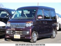 2013 DAIHATSU ATRAI WAGON CUSTOM TURBO RS LIMITED