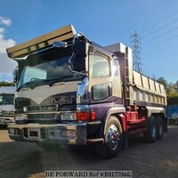 1996 MITSUBISHI SUPER GREAT DUMP