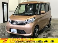 2015 NISSAN DAYZ ROOX 4WD X V SELECTION + SAFETY2