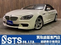 2013 BMW 6 SERIES M SPORTS PACKAGE