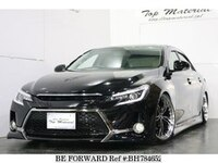 2012 TOYOTA MARK X 2.5 250G RELAX SELECTION