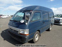 Used 2002 TOYOTA REGIUSACE VAN BH785491 for Sale for Sale