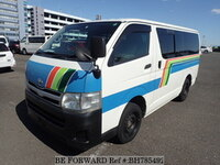 2010 TOYOTA HIACE VAN LONG DX
