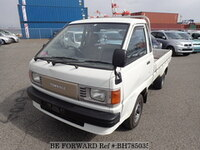 1993 TOYOTA TOWNACE TRUCK