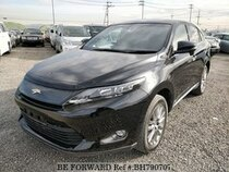 Used 2014 TOYOTA HARRIER BH790707 for Sale for Sale