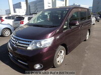 2010 NISSAN SERENA HIGHWAY STAR V SELECTION