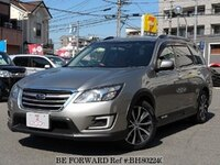 2015 SUBARU EXIGA 2.5I EYESIGHT