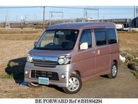 2006 DAIHATSU ATRAI WAGON CUSTOM TURBO RS BLACK EDITION