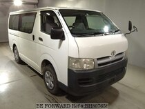 Used 2007 TOYOTA REGIUSACE VAN BH807658 for Sale for Sale