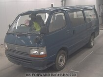 Used 1995 TOYOTA HIACE VAN BH807750 for Sale for Sale