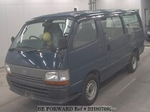Used 1997 TOYOTA HIACE VAN BH807692 for Sale for Sale