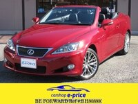 2012 LEXUS IS 350C