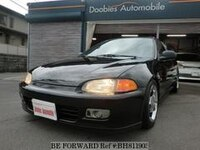1996 HONDA CIVIC COUPE