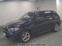 Used 2013 BMW X5 BH810935 for Sale for Sale