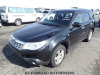 2012 SUBARU FORESTER 2.0X S STYLE