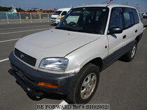 Used 1995 TOYOTA RAV4 BH829523 for Sale for Sale