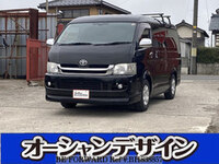 2008 TOYOTA REGIUSACE VAN 2.7 SP GL LONG WIDE MIDDLEROOF