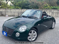 2009 DAIHATSU COPEN TAN LEATHER EDITION