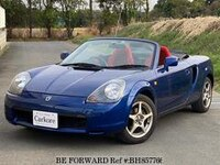 2002 TOYOTA MR-S