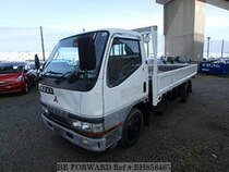 Used 1997 MITSUBISHI CANTER BH858467 for Sale for Sale