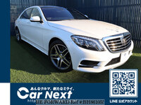 2014 MERCEDES-BENZ S-CLASS AMG SPORTS PACKAGE
