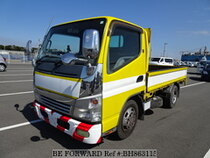 Used 2006 MITSUBISHI CANTER BH863115 for Sale for Sale
