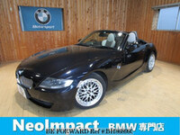 2008 BMW Z4 ROADSTER LIMITED EDITION