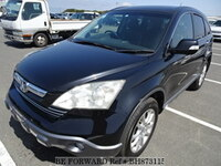 2008 HONDA CR-V ZX LEATHER STYLE