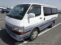 2003 TOYOTA HIACE VAN LONG SUPER GL