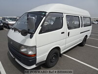 1994 TOYOTA HIACE VAN SUPER LONG DX