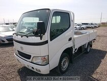 Used 2006 TOYOTA TOYOACE BH880378 for Sale for Sale