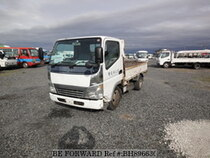 Used 2004 MITSUBISHI CANTER BH896630 for Sale for Sale
