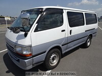 2003 TOYOTA HIACE VAN LONG SUPER GL E