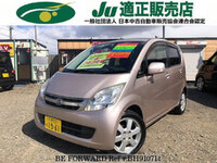 2008 DAIHATSU MOVE MEMORIAL EDITION