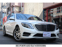 2014 MERCEDES-BENZ S-CLASS EXCLUSIVE AMG SPORT PACKAGE
