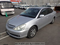 2005 TOYOTA ALLION A20 S PACKAGE