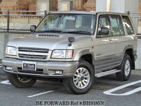 2002 ISUZU BIGHORN 3.0 FIELD STAR LONG
