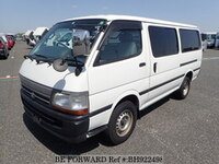 2003 TOYOTA HIACE VAN LONG DX GL PACKAGE