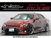 2010 TOYOTA MARK X 2.5 250G RELAX SELECTION