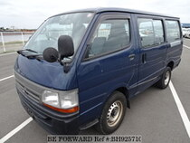 Used 2003 TOYOTA HIACE VAN BH925710 for Sale for Sale