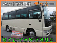 2010 ISUZU JOURNEY BUS