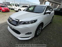 Used 2015 TOYOTA HARRIER BH929800 for Sale for Sale