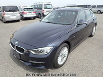Used 2015 BMW 3 SERIES BH931288 for Sale for Sale